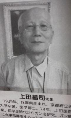 上田医師.jpg